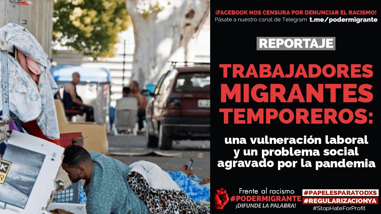 TRABAJADORES MIGRANTES TEMPOREROS: una vulneración laboral y un problema social agravado por la pandemia