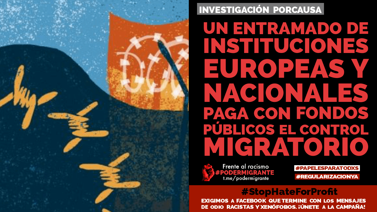 Un entramado de instituciones europeas y nacionales paga con fondos públicos el control migratorio