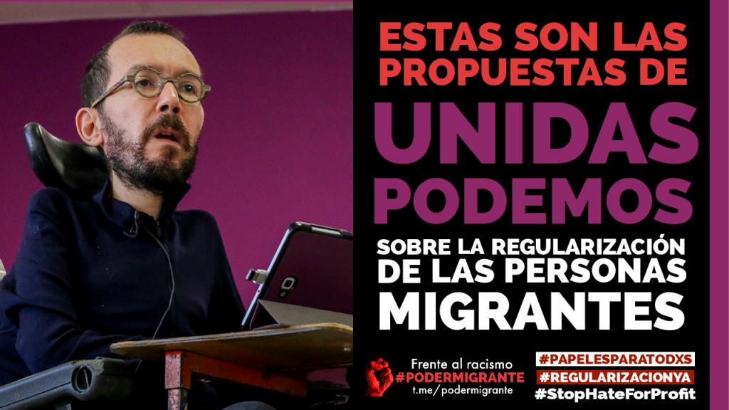 PROPUESTAS DE UNIDAS PODEMOS sobre la regularización de personas migrantes | #PoderMigrante