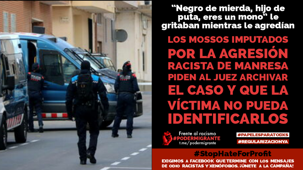 Los mossos imputados por la agresión racista de Manresa piden al juez archivar el caso