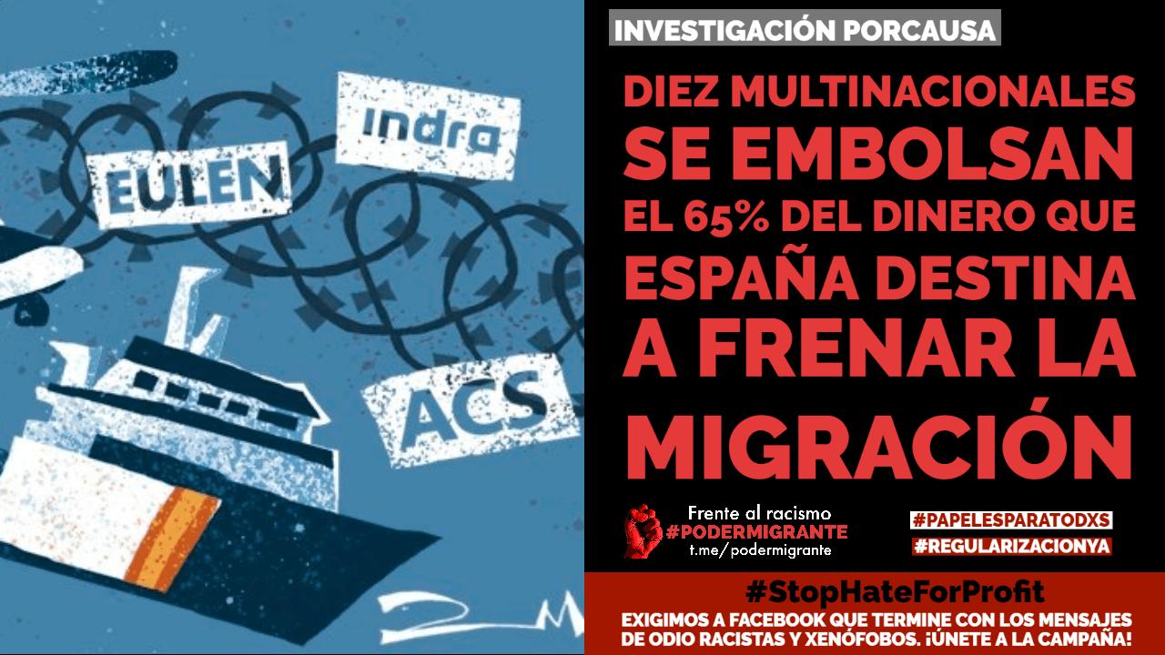 Estas son las diez multinacionales que se embolsan el 65% del dinero que España destina a frenar la migración