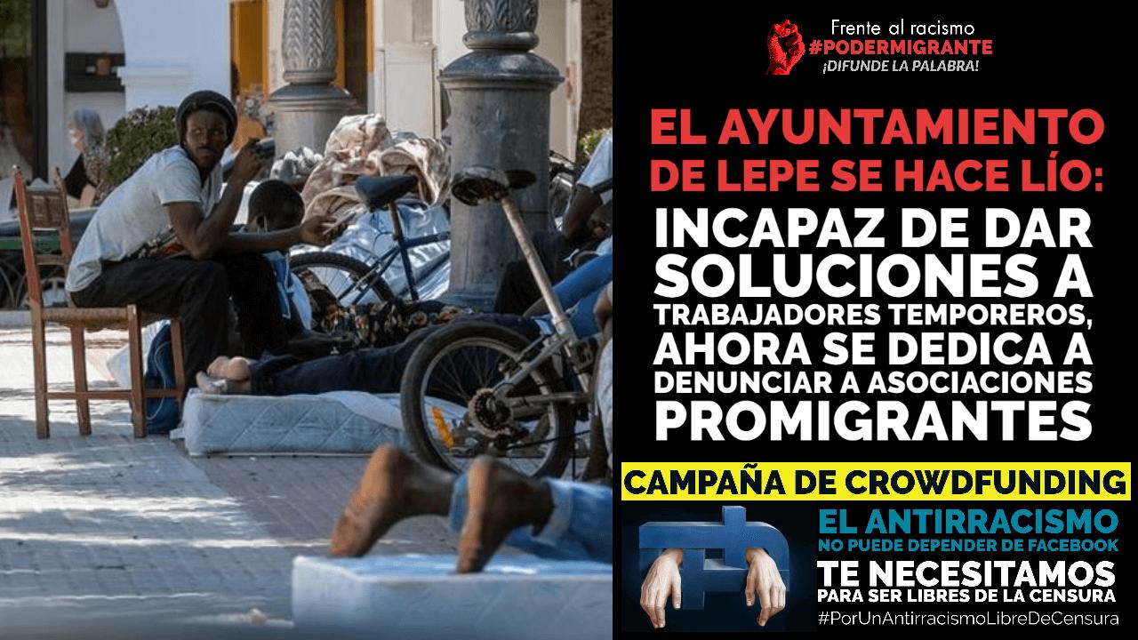AYUNTAMIENTO DE LEPE: Incapaz de dar soluciones a los trabajadores temporeros