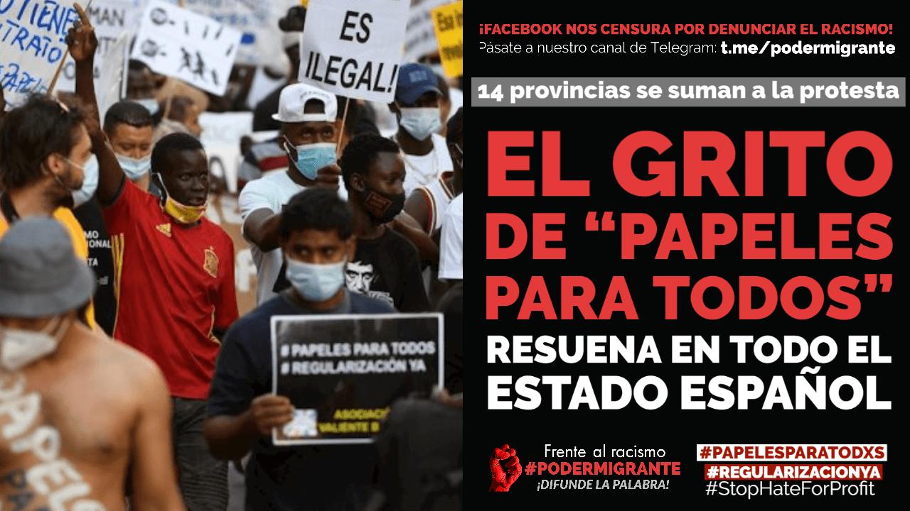 """EL GRITO DE """"PAPELES PARA TODOS"""" resuena en todo el Estado español"""