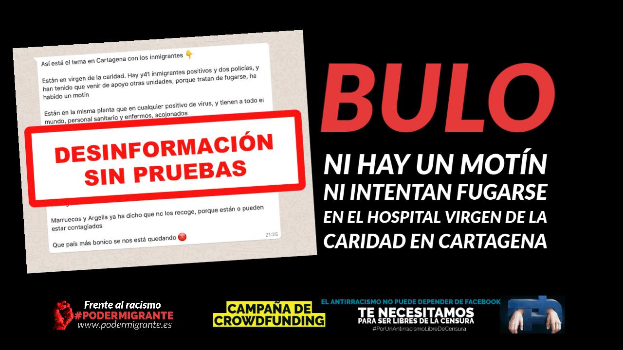 NI HAY MOTÍN NI INTENTAN FUGARSE 41 INMIGRANTES con COVID-19 en el hospital Virgen de la Caridad en Cartagena