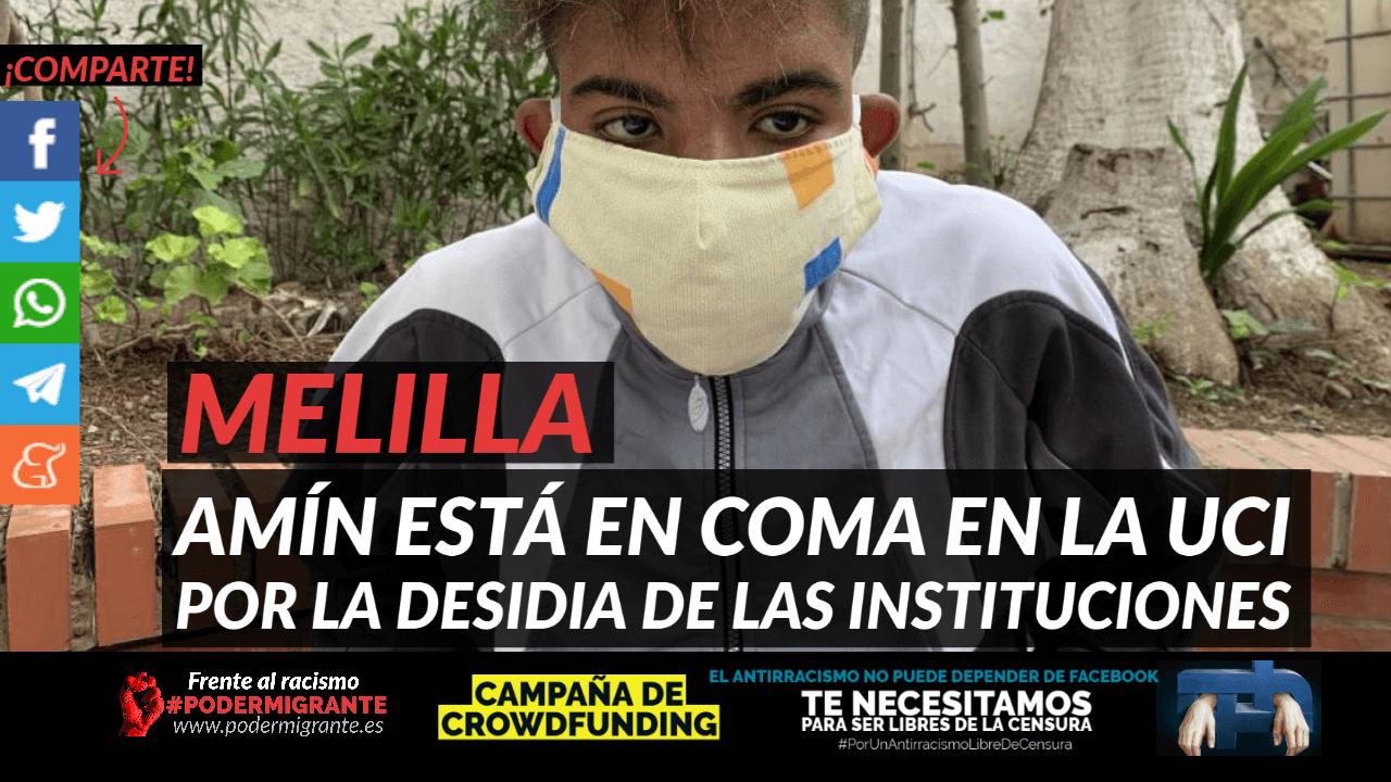 MELILLA: Amín está en coma en la UCI por la desidia de las instituciones