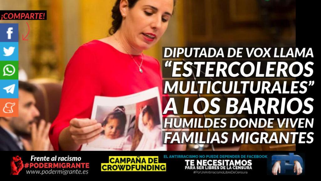 """ROCÍO DE MEER DIPUTADA DE VOX LLAMA """"ESTERCOLEROS MULTICULTURALES"""" A LOS BARRIOS HUMILDES CON FAMILIAS MIGRANTES"""