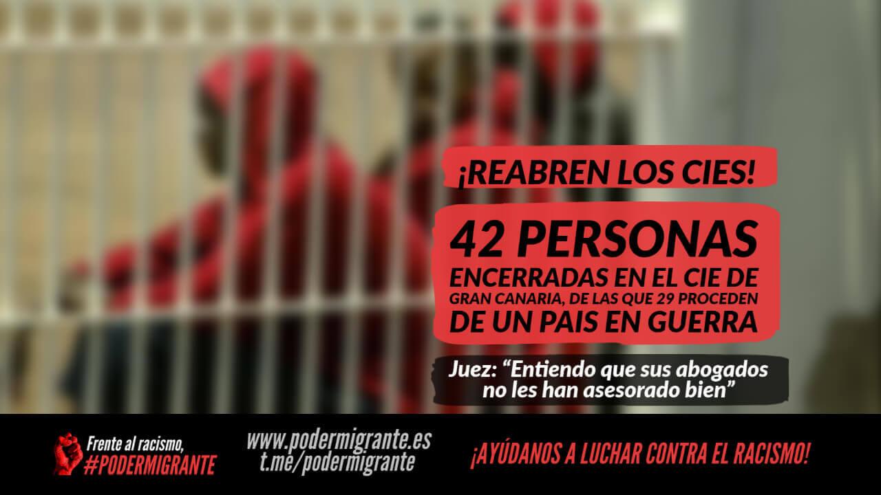 42 PERSONAS ENCERRADAS EN EL CIE DE GRAN CANARIA, DE LAS QUE 29 PROCEDEN DE UN PAÍS EN GUERRA