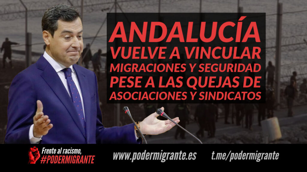 ANDALUCÍA VUELVE A VINCULAR MIGRACIONES Y SEGURIDAD