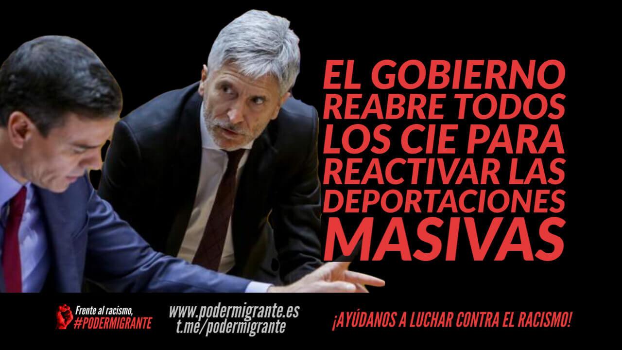 EL GOBIERNO REABRE TODOS LOS CIE PARA REACTIVAR LAS DEPORTACIONES MASIVAS