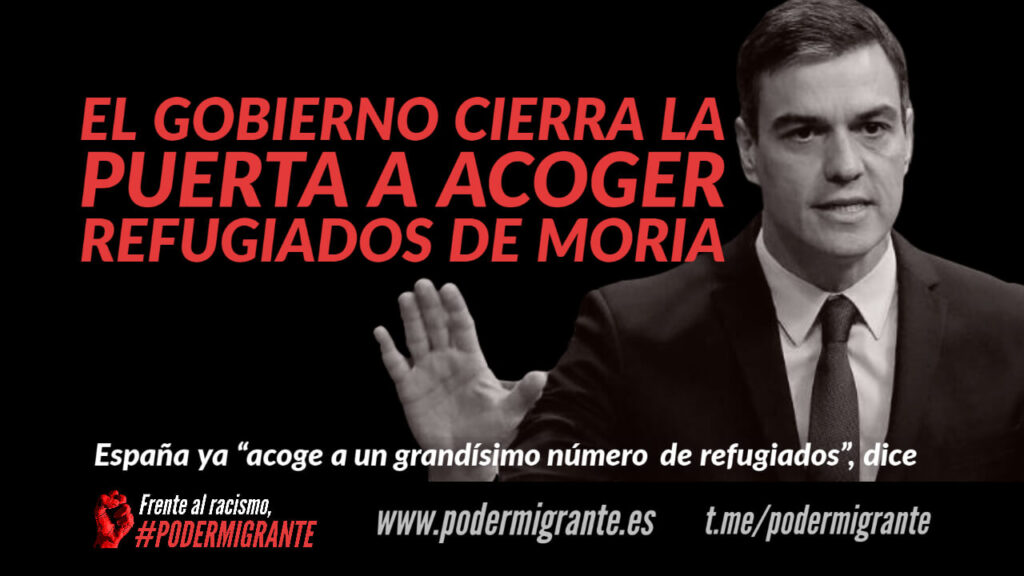 ESPAÑA CIERRA LA PUERTA A ACOGER REFUGIADOS DE MORIA