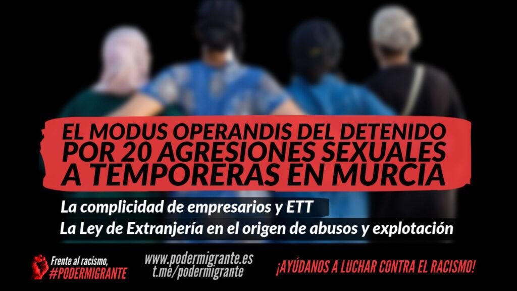 ASÍ ERA EL MODUS OPERANDIS DEL DETENIDO POR 20 AGRESIONES SEXUALES A TEMPORERAS EN MURCIA