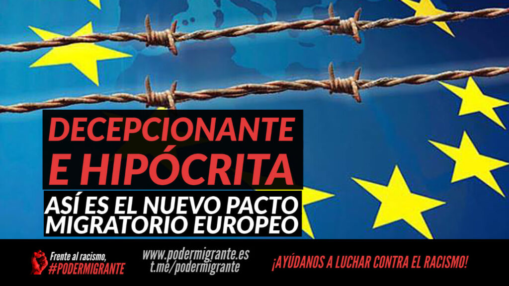 DECEPCIONANTE E HIPÓCRITA: ASÍ ES EL NUEVO PACTO DE MIGRACIÓN Y ASILO EUROPEO
