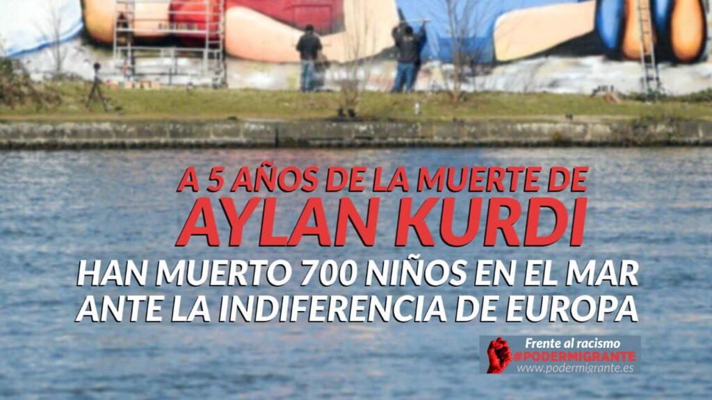 A 5 AÑOS DE LA MUERTE DE AYLAN KURDI, HAN MUERTO 700 NIÑOS EN EL MAR ANTE LA INDIFERENCIA DE EUROPA