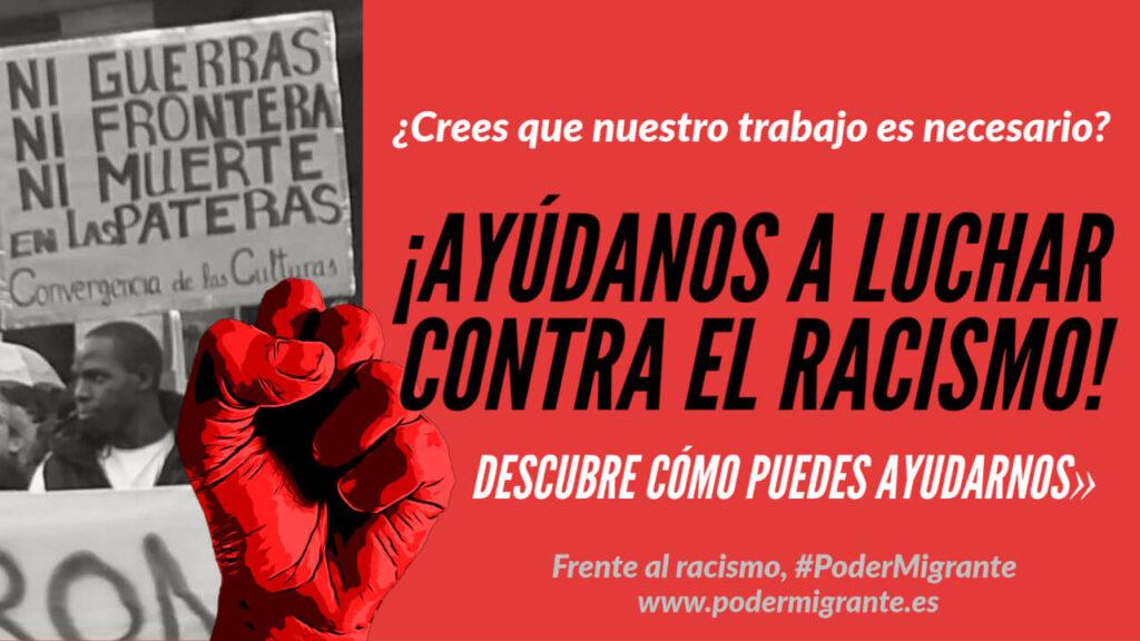 ¡AYÚDANOS A LUCHAR CONTRA EL RACISMO!