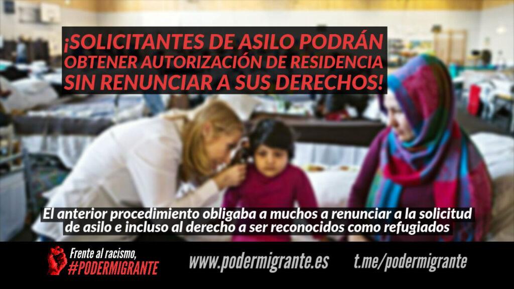 SOLICITANTES DE ASILO PODRÁN OBTENER AUTORIZACIÓN DE RESIDENCIA SIN RENUNCIAR A SUS DERECHOS
