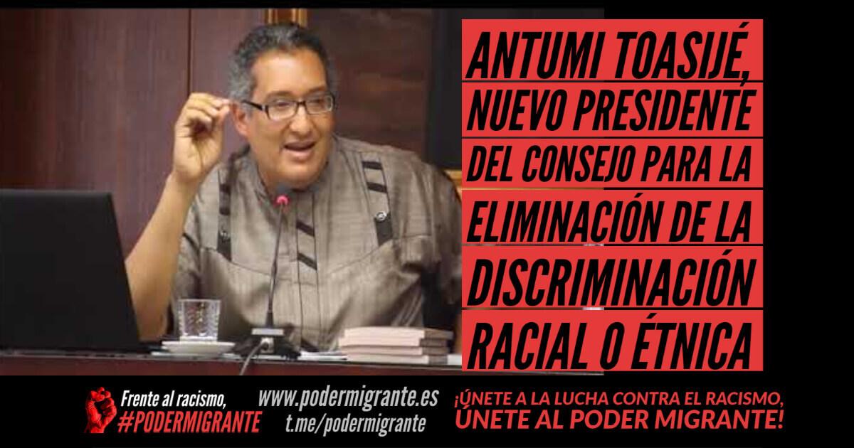 ANTUMI TOASIJÉ, nuevo presidente del Consejo para la Eliminación de la Discriminación Racial o Étnica