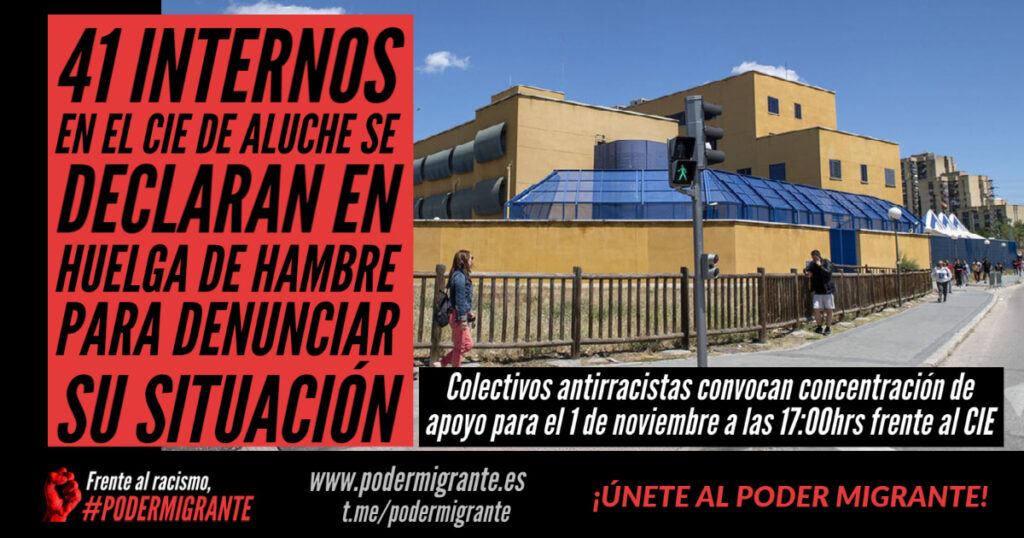 41 INTERNOS EN EL CIE DE ALUCHE SE DECLARAN EN HUELGA DE HAMBRE PARA DENUNCIAR SU SITUACIÓN