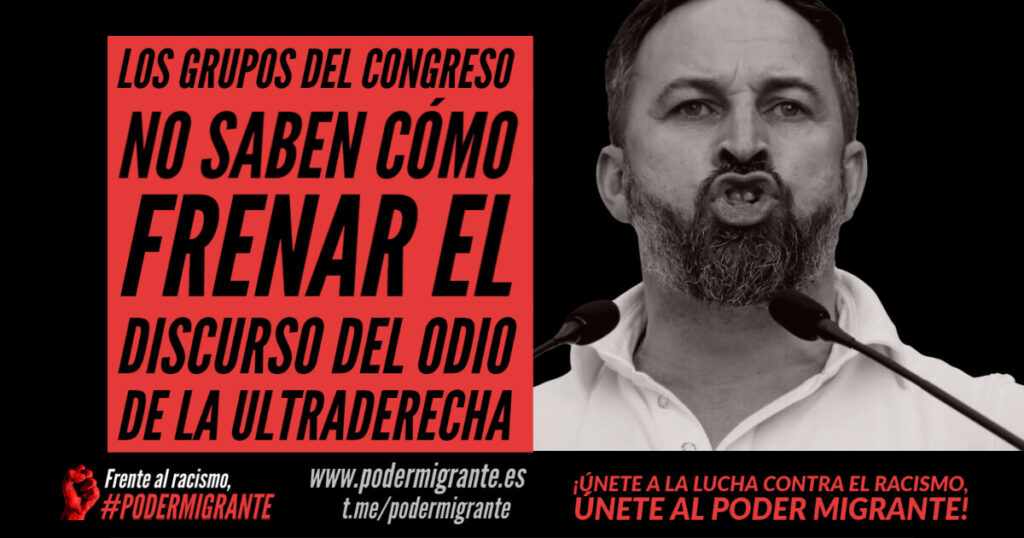 LOS GRUPOS DEL CONGRESO NO SABEN CÓMO FRENAR EL DISCURSO DEL ODIO DE LA ULTRADERECHA