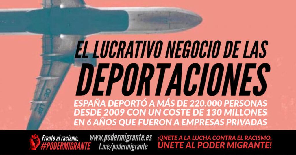 EL LUCRATIVO NEGOCIO DE LAS DEPORTACIONES: España deportó a más de 220.000 personas desde 2009 con un coste de 130 millones en 6 años
