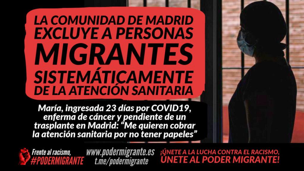 LA COMUNIDAD DE MADRID EXCLUYE A PERSONAS MIGRANTES SISTEMÁTICAMENTE DE LA ATENCIÓN SANITARIA