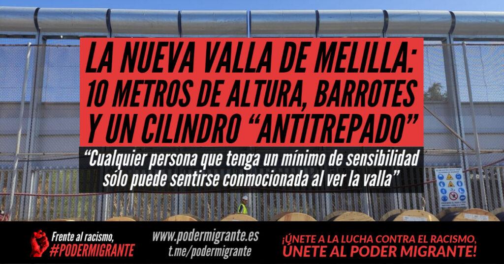 """LA NUEVA VALLA DE MELILLA: 10 metros de altura, barrotes y un cilindro """"antitrepado"""""""