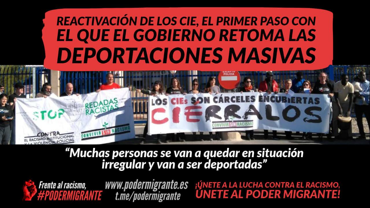 REACTIVACIÓN DE LOS CIE: EL GOBIERNO RETOMA LAS DEPORTACIONES MASIVAS