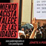 EL MOVIMIENTO ANTIRRACISTA SE FORTALECE A PESAR DE LAS ADVERSIDADES