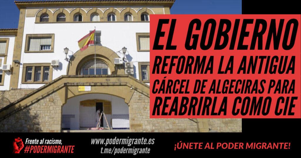 EL GOBIERNO REFORMA LA ANTIGUA CÁRCEL DE ALGECIRAS para reabrirla como CIE