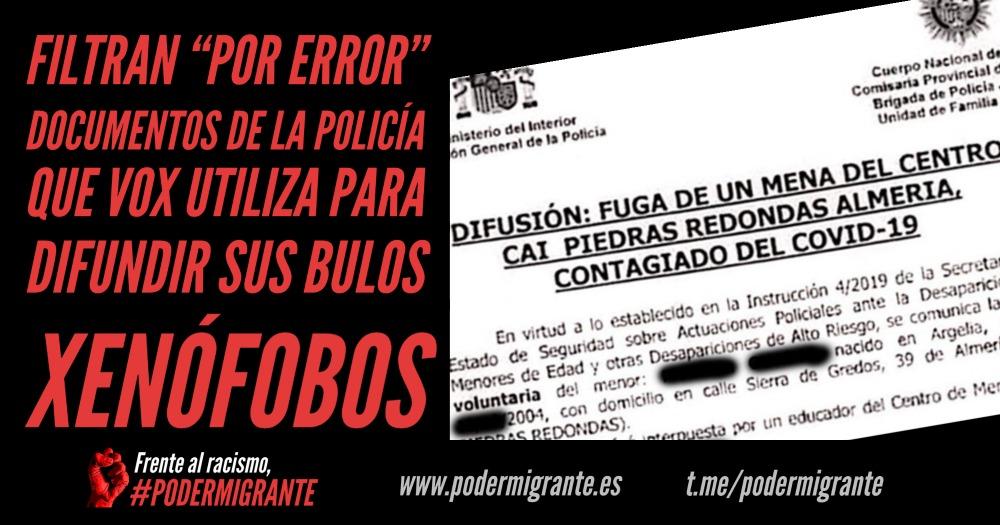 """FILTRAN """"POR ERROR"""" DOCUMENTOS DE LA POLICÍA QUE VOX UTILIZA PARA DIFUNDIR SUS BULOS XENÓFOBOS"""