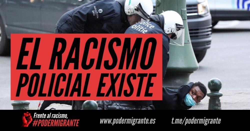 EL RACISMO POLICIAL EXISTE: el brutal hilo que muestra los datos