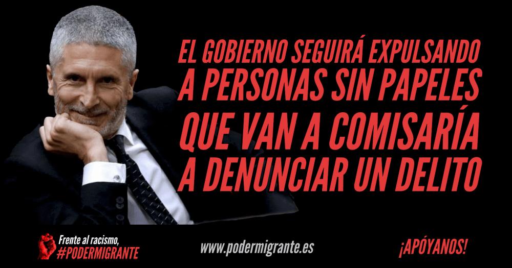 EL GOBIERNO SEGUIRÁ EXPULSANDO A MIGRANTES SIN PAPELES QUE ACUDEN A COMISARÍA A DENUNCIAR UN DELITO