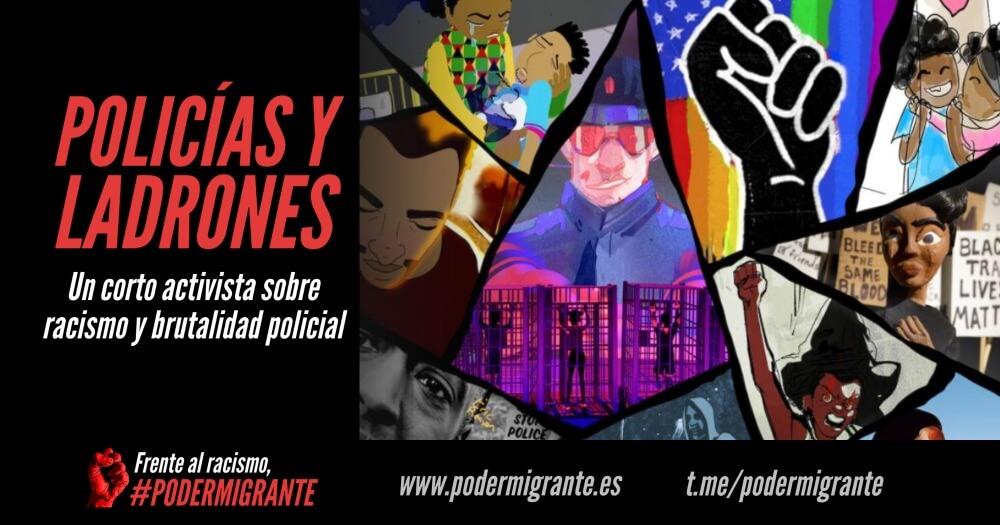 POLICÍAS Y LADRONES: un corto activista sobre racismo y brutalidad policial