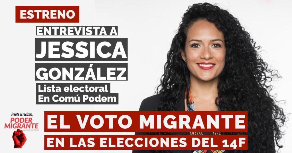 ENTREVISTA A JÉSSICA GONZÁLEZ: El voto migrante en las elecciones de Catalunya 14F