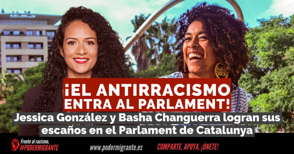 ¡El antirracismo entra al Parlament de Catalunya!