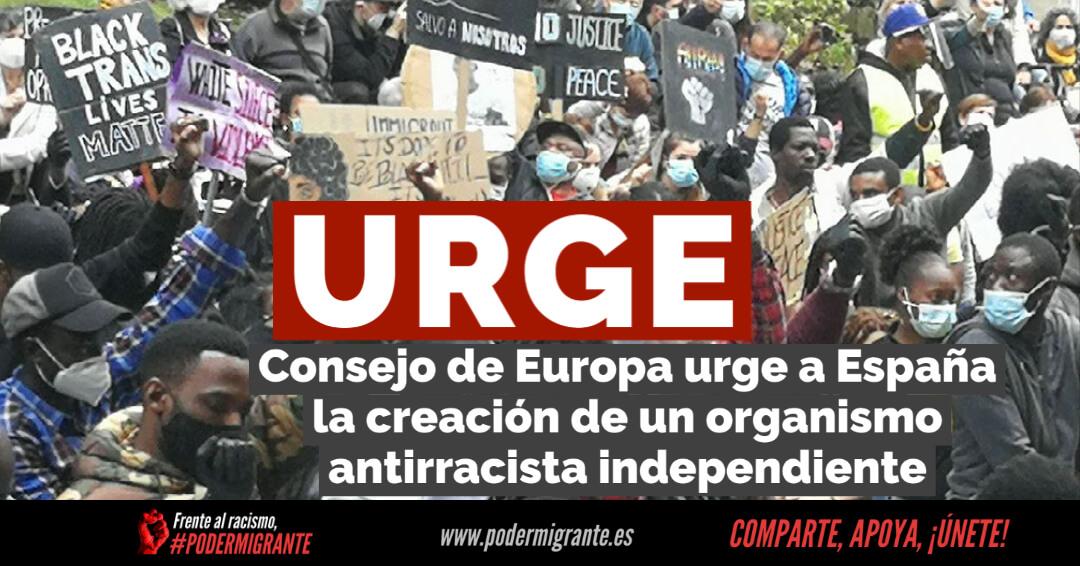 Consejo de Europa urge a España la creación de un organismo antirracista independiente