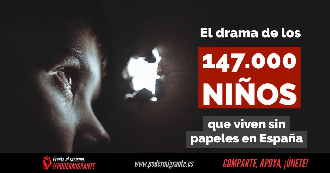 INFANCIA SIN PAPELES: el drama de los 147.000 niños que viven sin papeles en España