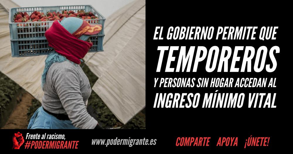 EL GOBIERNO PERMITE QUE TEMPOREROS Y PERSONAS SIN HOGAR ACCEDAN AL INGRESO MÍNIMO VITAL (IMV)