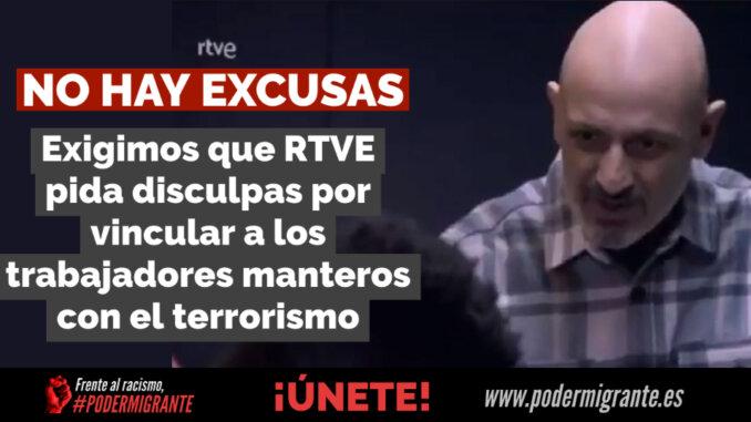 COMUNICADO: Exigimos que RTVE pida disculpas públicas por vincular a los trabajadores manteros con terrorismo