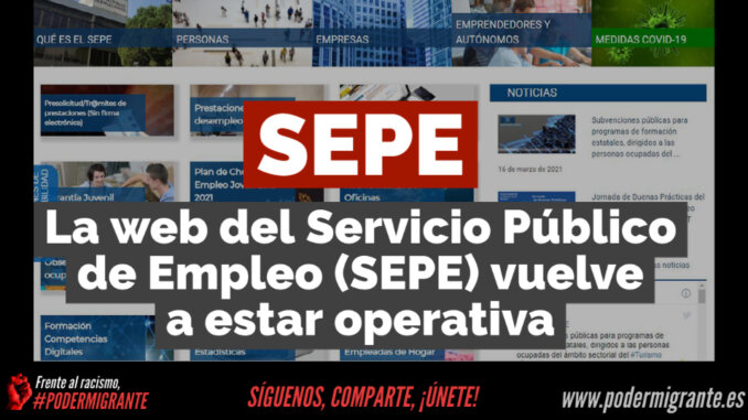 La web del Servicio Público de Empleo (SEPE) vuelve a estar operativa