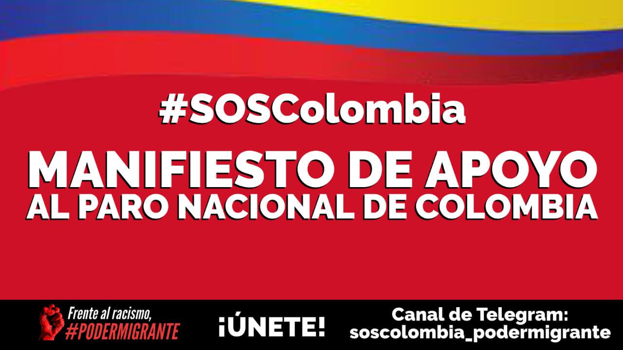 MANIFIESTO #SOSColombia | Poder Migrante