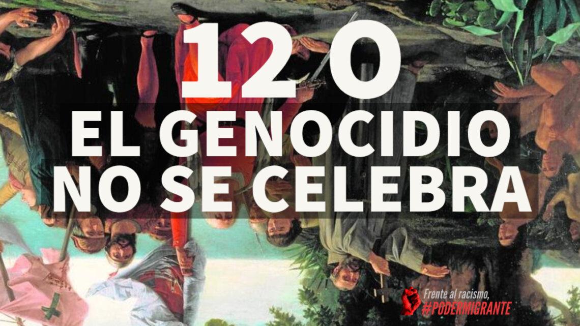 CAMPAÑA 12 DE OCTUBRE - El genocidio no se celebra